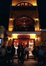 big_990405-mexico-pdc-bynight-tequileria.html